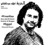 Egypt: More on the Free Alaa & no military trials campaign